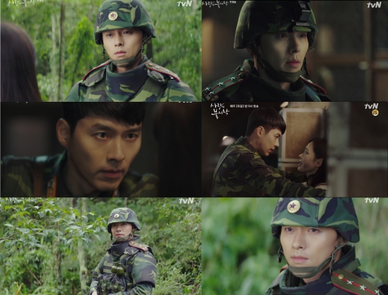 /사진=tvN '사랑의 불시착' 방송화면