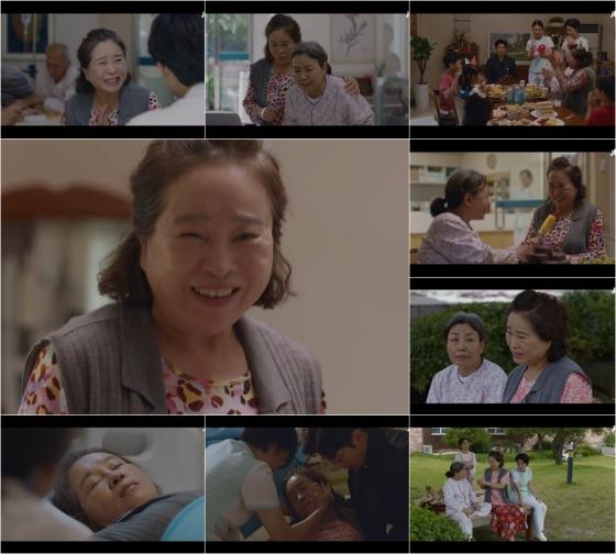 /사진=JTBC '초콜릿' 방송화면 캡처