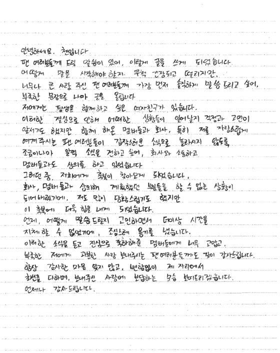 /사진제공= SM엔터테인먼트