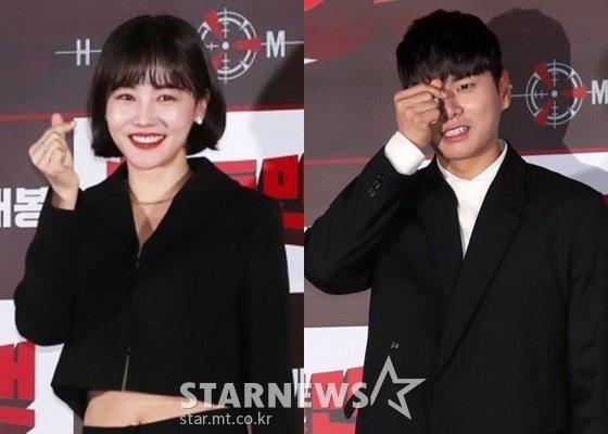 배우 황우슬혜(왼쪽), 이이경 /사진=김휘선 기자