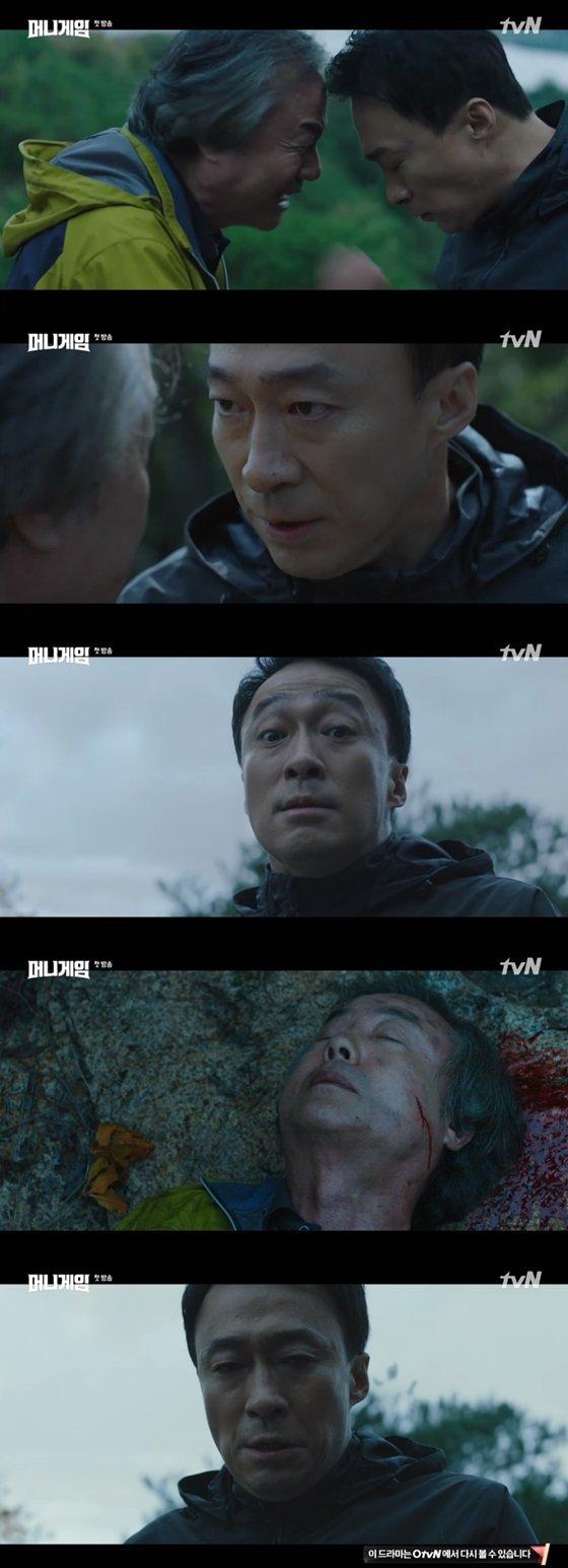 /사진= tvN 새 수목드라마 \'머니게임\' 방송화면 캡쳐.