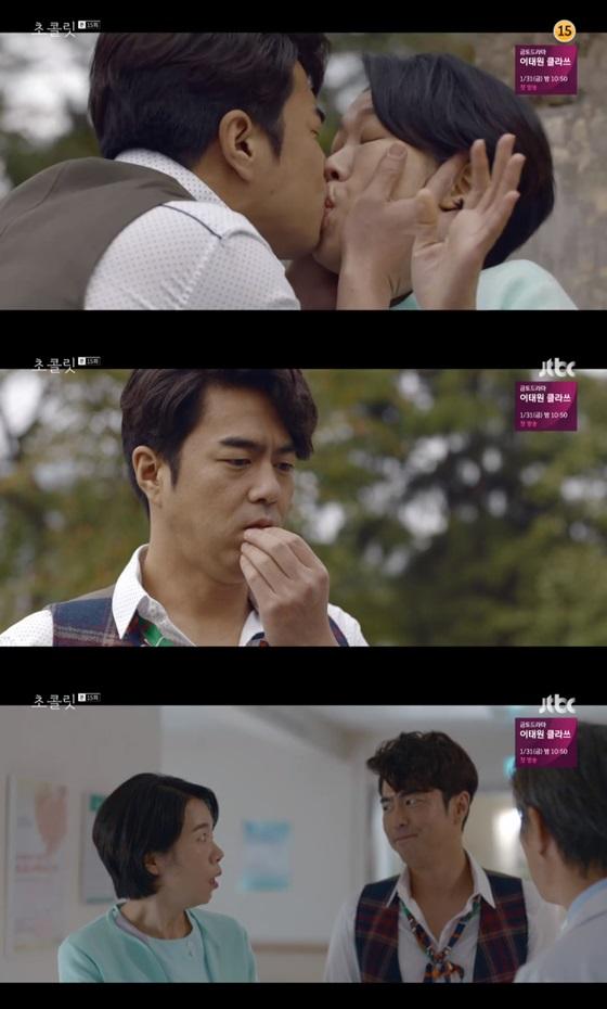 /사진=JTBC 금토드라마 '초콜릿' 방송 화면 캡쳐.