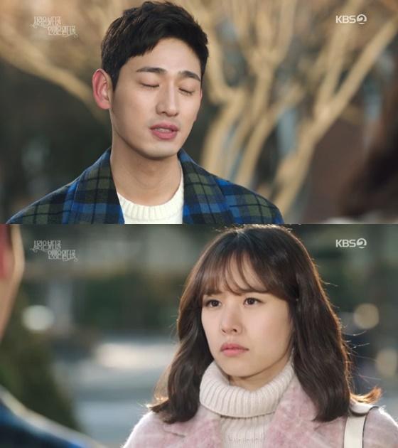 /사진= KBS 2TV 주말 드라마 '사풀인풀' 방송 화면 캡처