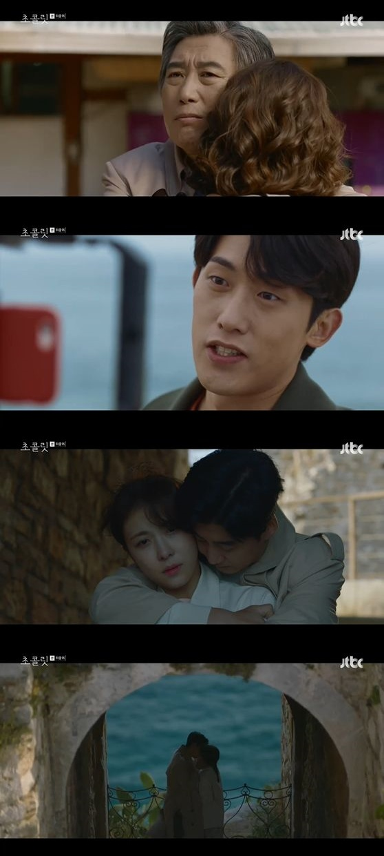 / 사진제공 = JTBC '초콜릿' 방송화면 캡쳐