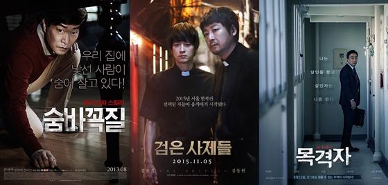 /사진=영화 '숨바꼭질', '검은 사제들', '목격자' 포스터