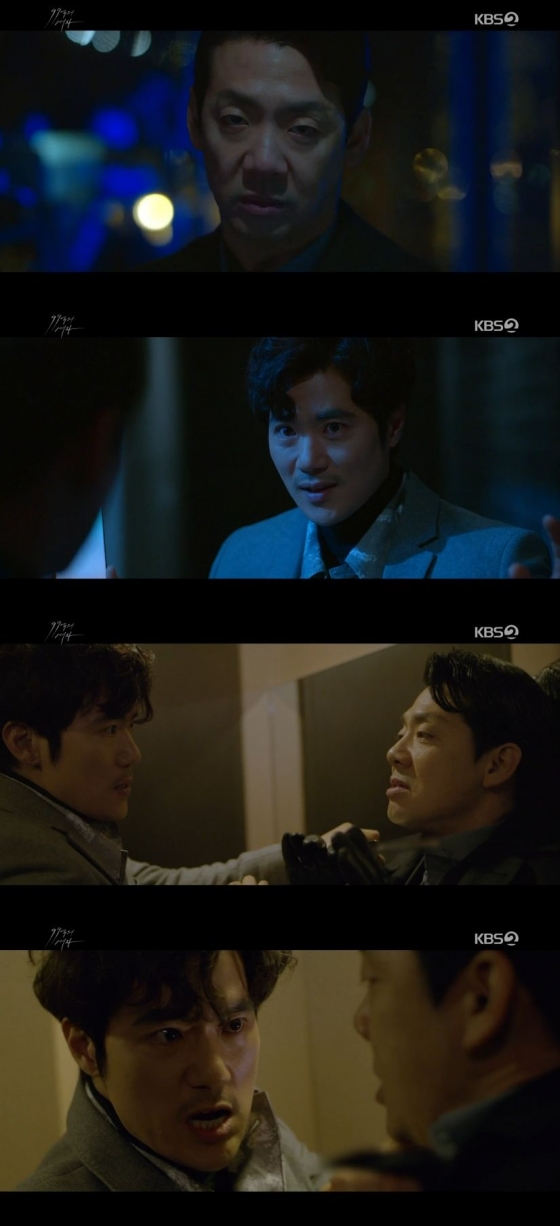 /사진=KBS 2TV 수목드라마 '99억의 여자' 캡처
