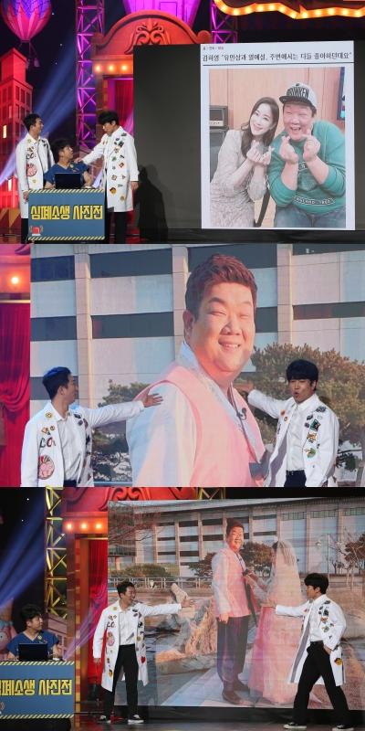 /사진제공=KBS 2TV '개그콘서트'