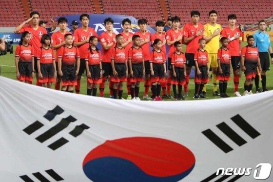 한국 U-23 대표팀. /사진=뉴스1