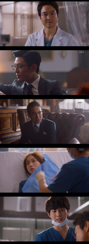 /사진=SBS 월화드라마 '낭만닥터 김사부 2' 캡처