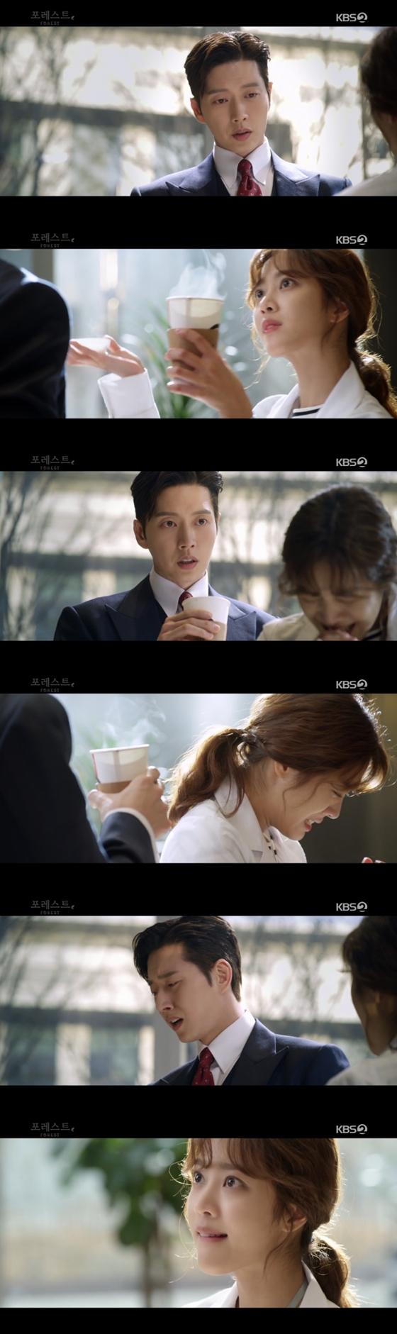 /사진=KBS 2TV 수목드라마 '포레스트' 방송화면 캡처