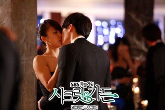 2010년 SBS에서 방송된 드라마 \'시크릿가든\'/ 사진출처=SBS \'시크릿가든\' 홈페이지 포토갤러리