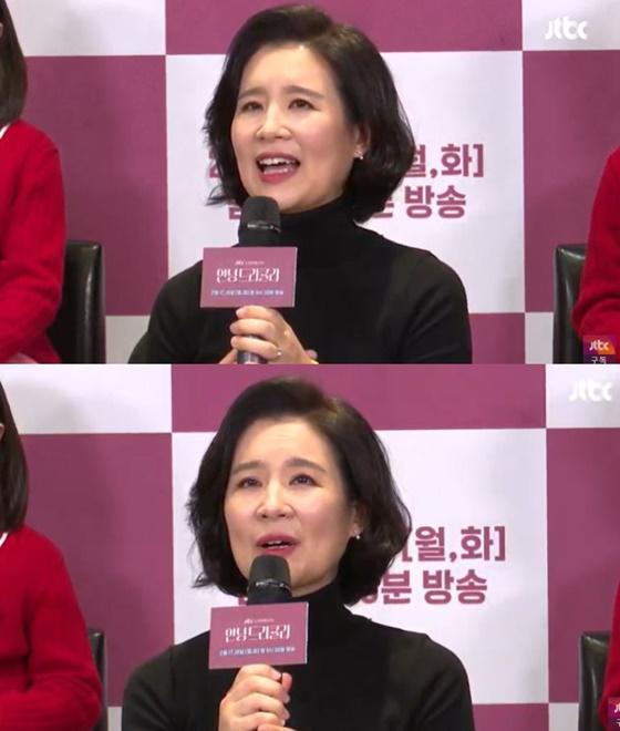 이지현./사진=JTBC '안녕 드라큘라' 온라인 생중계 캡처
