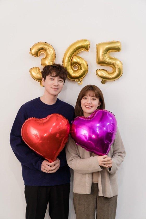 발렌타인데이를 맞아 공개된 이준혁, 남지현 기념샷 /사진제공=MBC