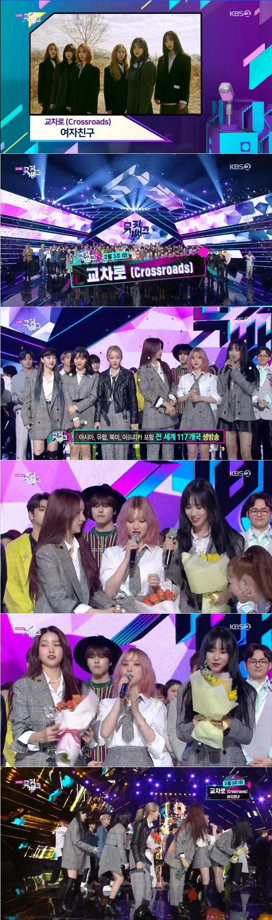여자친구 /사진=KBS 2TV '뮤직뱅크' 방송화면 캡처