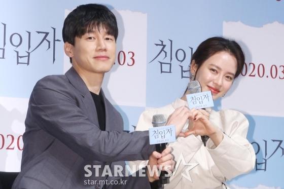 배우 송지효(오른쪽), 김무열 /사진=강민석 인턴기자