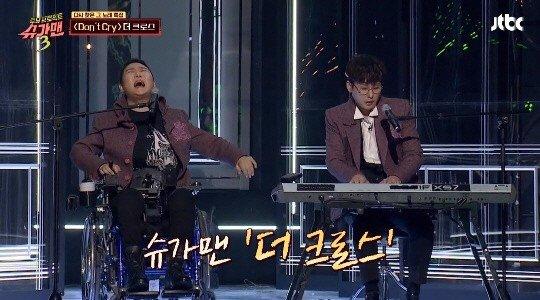 /사진=JTBC \'슈가맨3\' 방송화면 캡처
