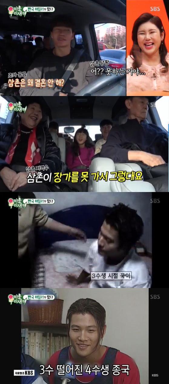 / 사진= SBS '미운우리새끼' 방송화면 캡쳐
