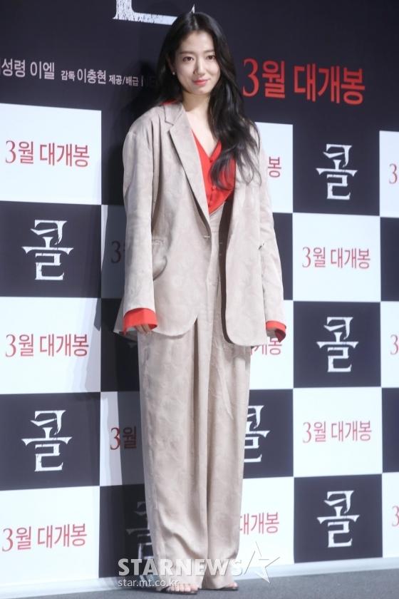 배우 박신혜 /사진=강민석 인턴기자