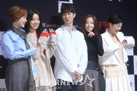 배우 김성령, 박신혜, 이충현 감독, 전종서, 이엘(왼쪽부터) /사진=강민석 인턴기자