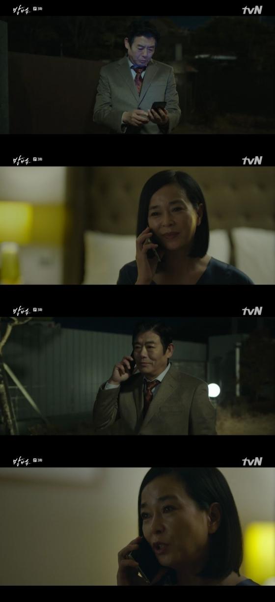 /사진=tvN 월화드라마 '방법' 캡처