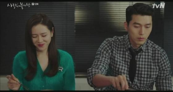 /사진=허각 인스타그램 (tvN '사랑의 불시착' 캡처 손예진 현빈)