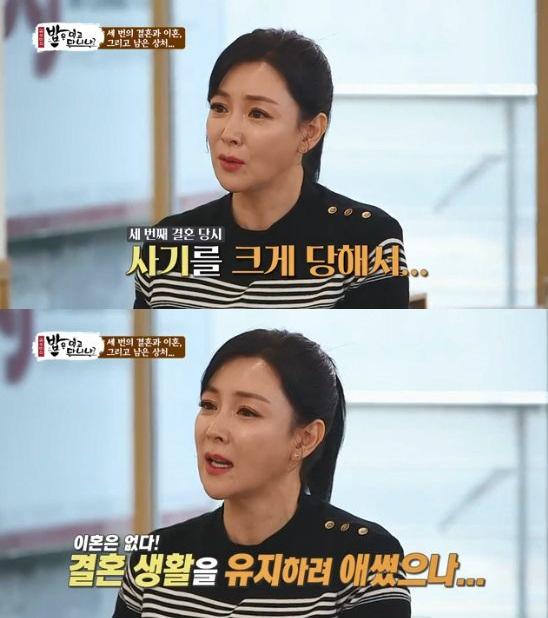 /사진='김수미의 밥은 먹고 다니냐' 방송 화면