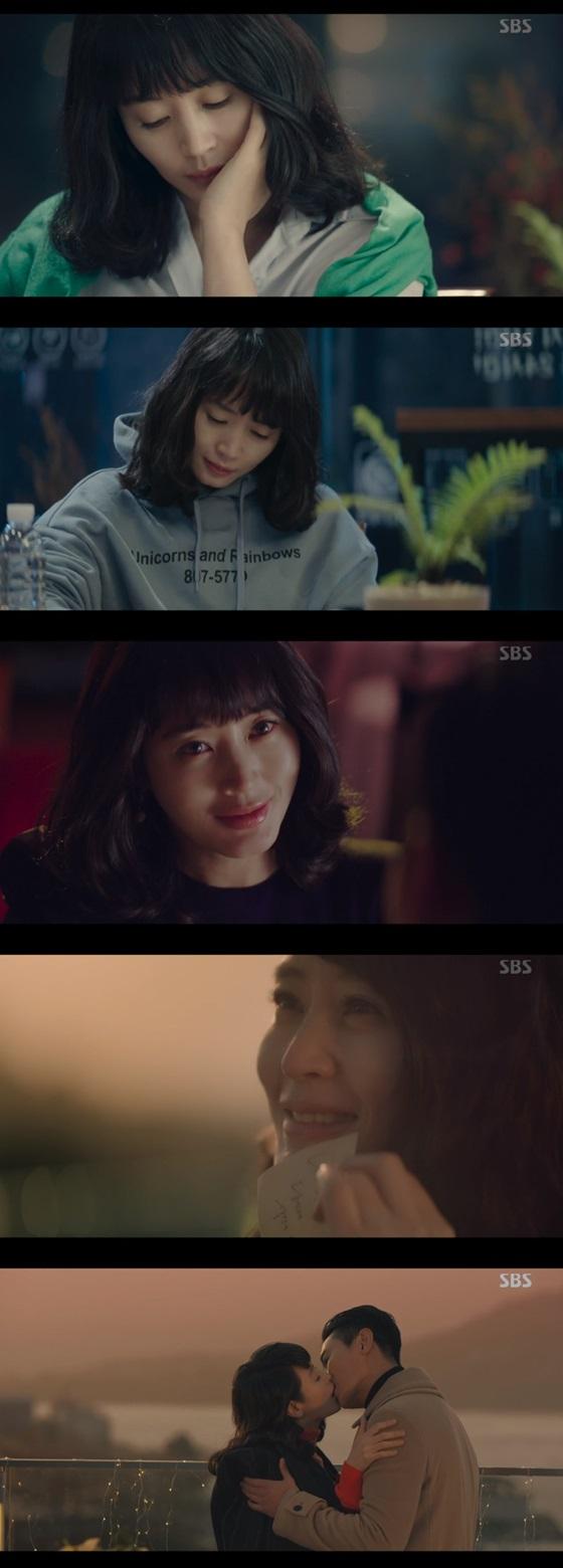 /사진=SBS 금토드라마 '하이에나' 방송화면 캡쳐.