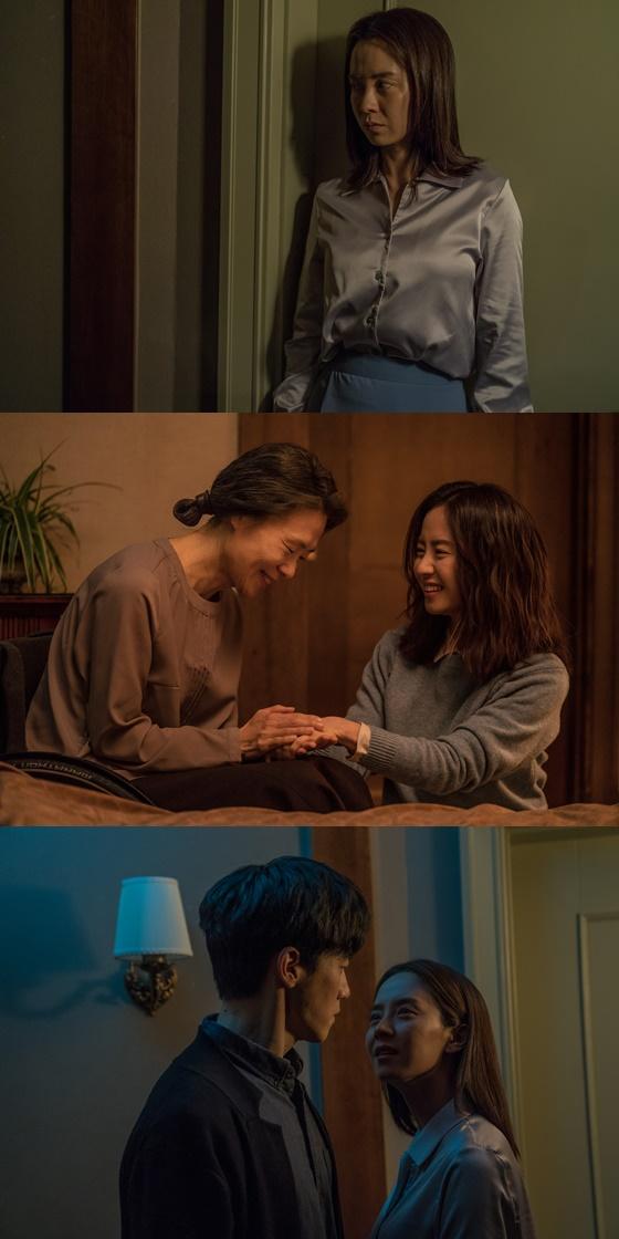 /사진=영화 '침입자' 송지효 스틸컷