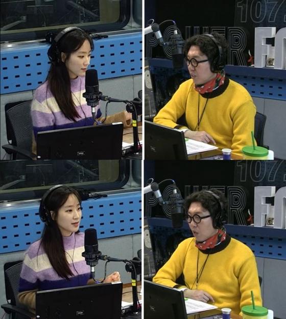 /사진=SBS 파워FM '김영철의 파워FM' 방송화면 캡처