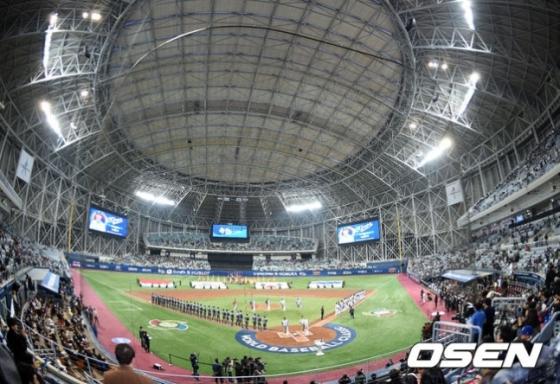 2017 WBC 개막전이 열리고 있는 서울 고척스카이돔.