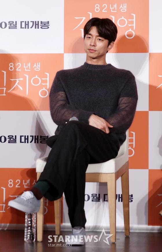 배우 공유 / 사진=스타뉴스