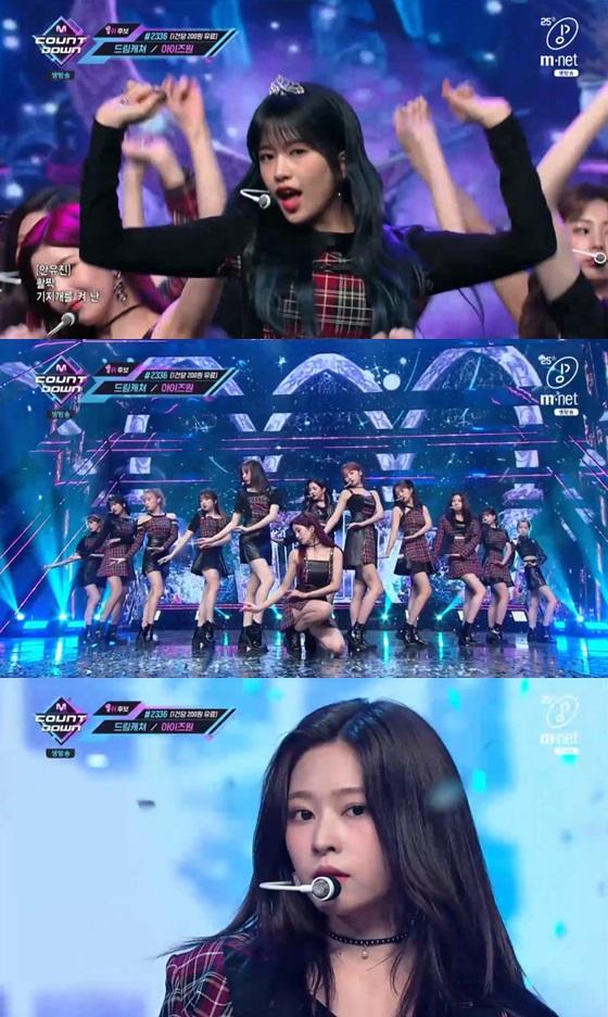 /사진=엠넷 가요순위프로그램 '엠카운트다운' 방송화면 캡쳐