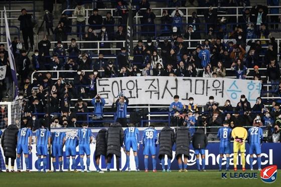 울산 현대. /사진=한국프로축연맹