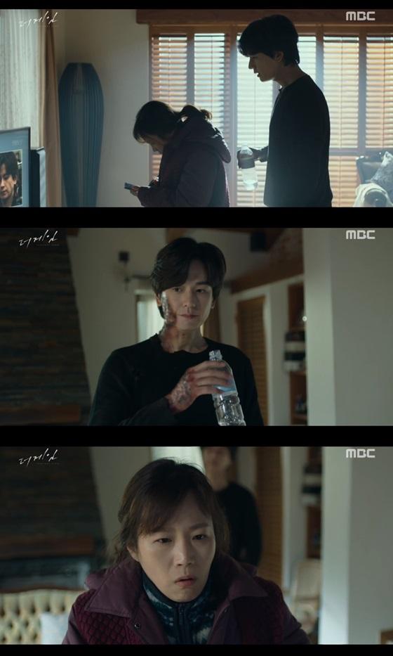 /사진= MBC 수목드라마 '더 게임:0시를 향하여' 방송화면 캡쳐.