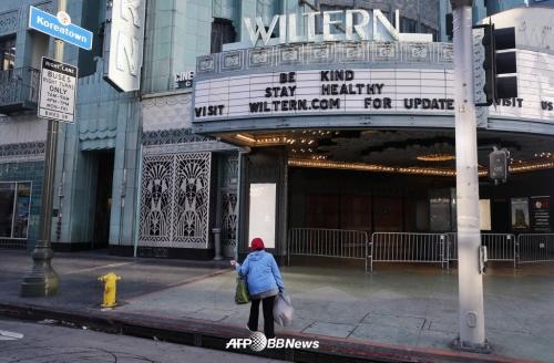 문을 닫은 영화관 /AFPBBNews=뉴스1