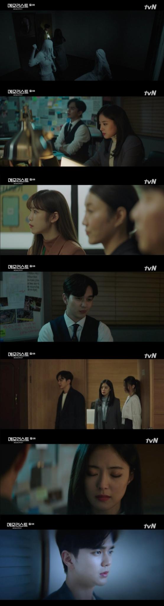 /사진=tvN 수목드라마 '메모리스트' 캡쳐