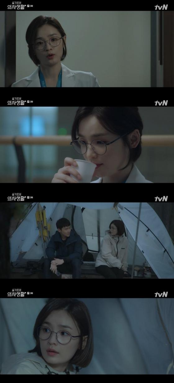 tvN '슬기로운 의사생활' 전미도