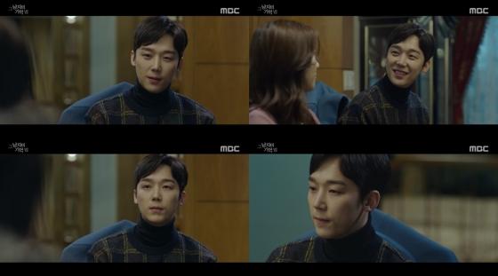 /사진=MBC '그 남자의 기억법' 방송화면 캡처