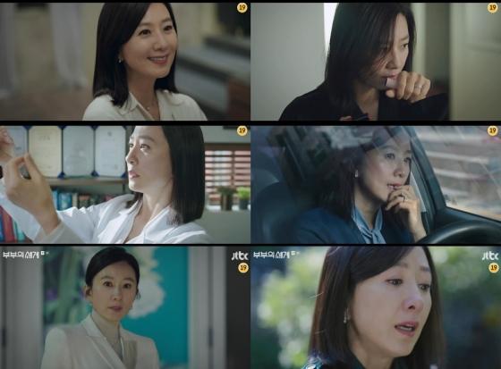 /사진=JTBC '부부의 세계' 방송화면 캡처