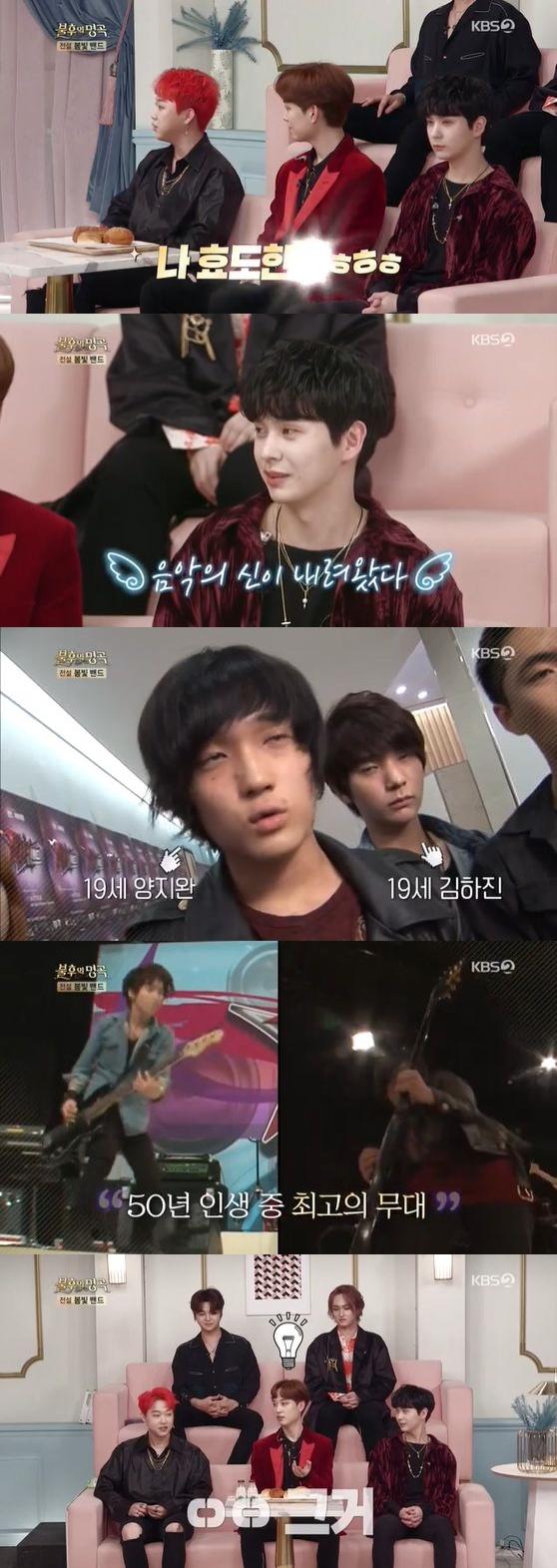 /사진= KBS 2TV '불후의 명곡' 방송화면 캡쳐