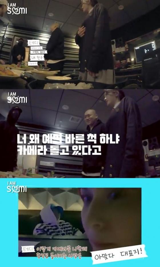 /사진=더블랙레이블 공식 유튜브 'I AM SOMI' 영상화면