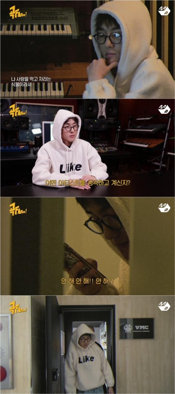 /사진제공=Mnet M2