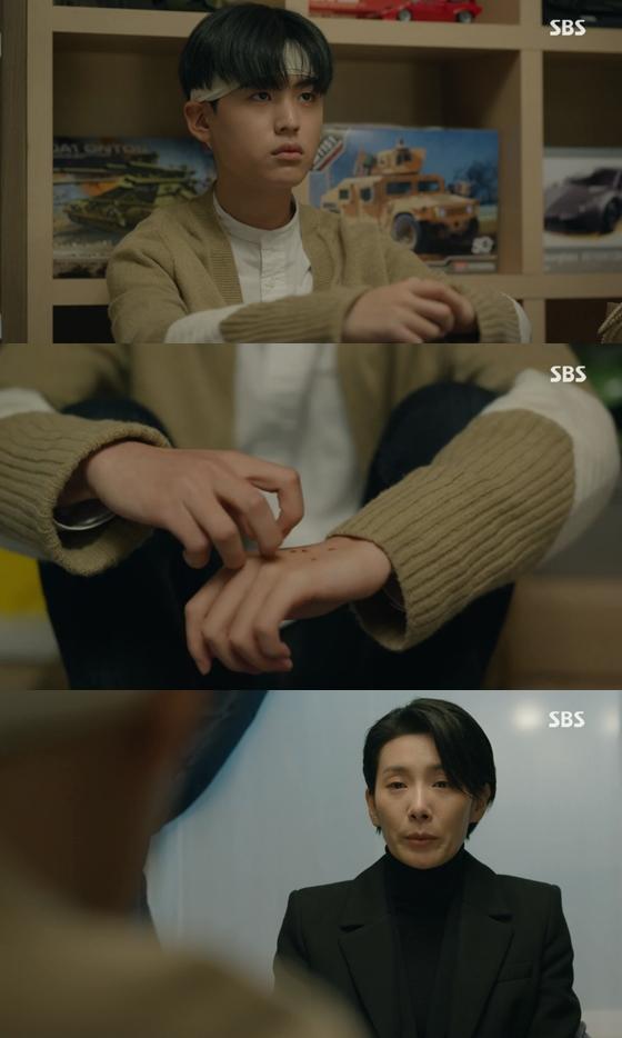 /사진=SBS 드라마 '아무도 모른다' 방송 화면캡처