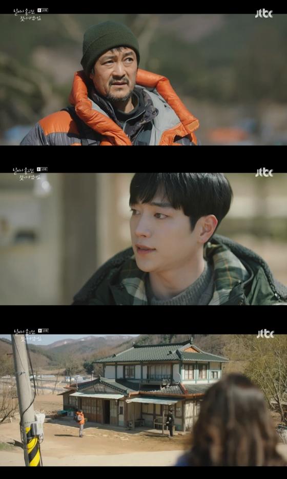 /사진=JTBC 드라마 '날씨가 좋으면 찾아가겠어요' 방송화면 캡처
