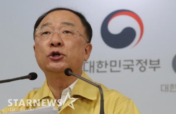 홍남기 부총리 겸 기획재정부 장관/사진=김창현 기자