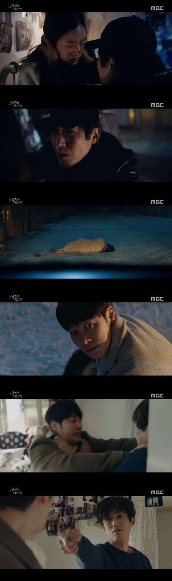 /사진= MBC 수목 드라마 '그 남자의 기억법' 방송 화면