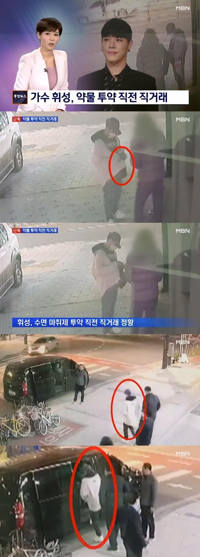 /사진=MBN뉴스 방송화면 캡처