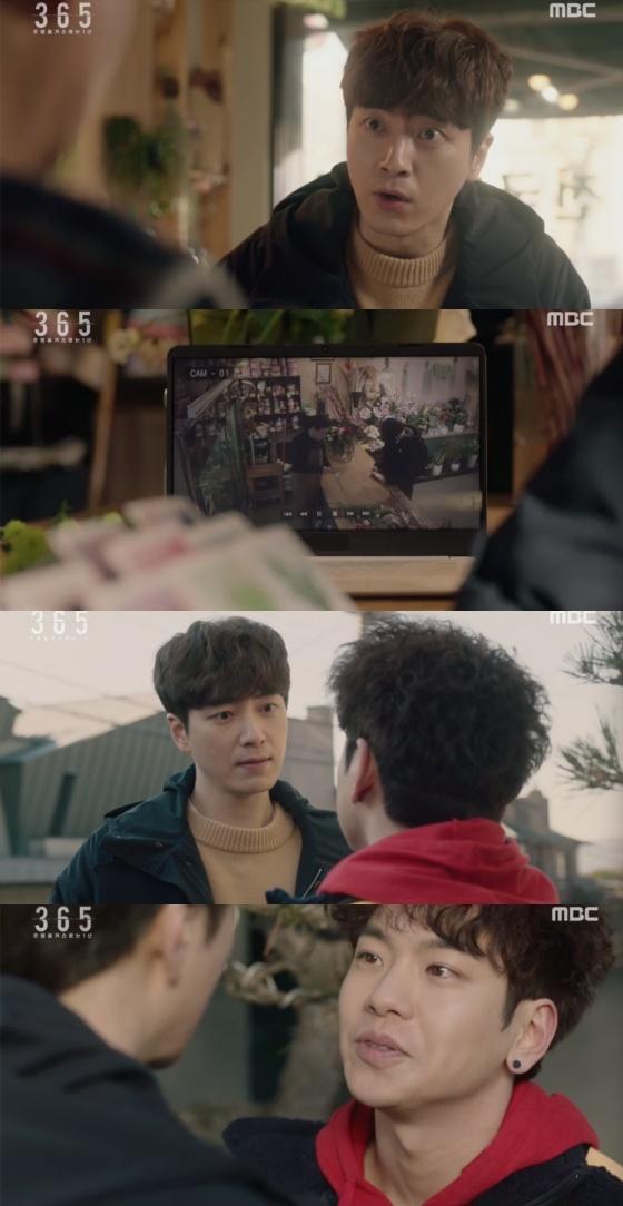 /사진=MBC 월화드라마 '365:운명을 거스르는 1년' 방송화면 캡쳐