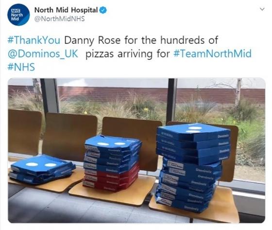 /사진=영국 노스 미드병원 트위터