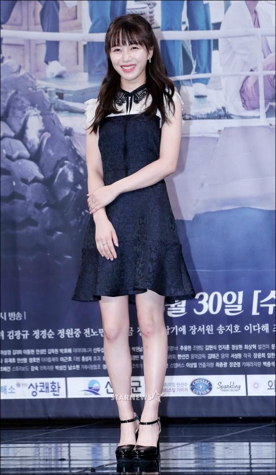 배우 권민아 /사진=김창현 기자
